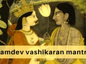 Kamdev Mantra For Love Back